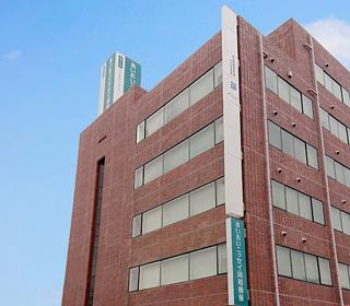 木更津事務所